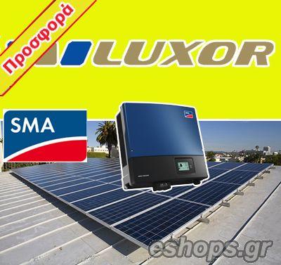 fotovoltaika luxor 10kw company solar pv. Black Bedroom Furniture Sets. Home Design Ideas
