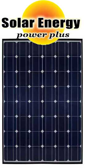 12V Φ/Β ΣΥΣΤΗΜΑ-Α ECONOMY 0.75KWH – 0.90 KWH/220AC - Solar Energy Power plus SE 150