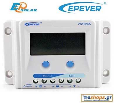12V Φ/Β ΣΥΣΤΗΜΑ-Α ECONOMY 0.75KWH – 0.90 KWH/220AC - Ψηφιακός ρυθμιστής φόρτισης 10A PWM Epsolar